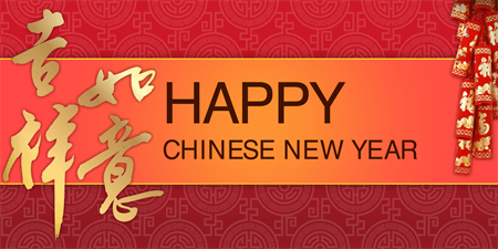 Chinese New Year Banner: 818-1