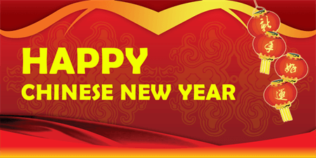 Happy Chinese New Year Banner: 820-1
