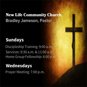 Church Service Schedule Flyer: 1091-4