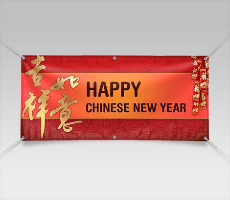 Chinese New Year Banners Chinese Banners Signazon